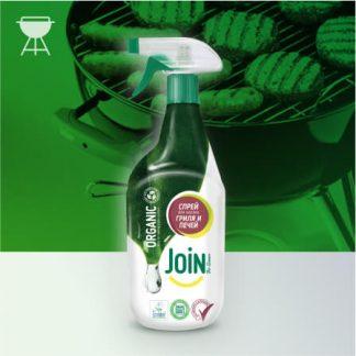 Биоочиститель для гриля