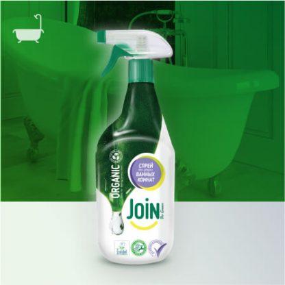 Биоочиститель для ванной
